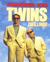 סרט המשך לתאומים חוזר למסכים?