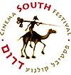 פסטיבל דרום 2009 יוצא לדרך