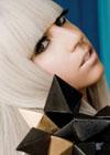 בואו לראות את הקליפ החדש של גאגא