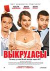 לראשונה בישראל - פסטיבל בינלאומי לקולנוע רוסי