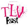 תחרות סרטים קצרים בנושא איידס יוצאת לדרך