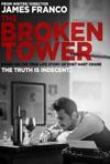 ג'יימס פרנקו כותב ומביים סרט חדש – צפו בטריילר