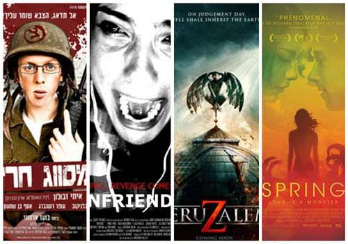 Seret אימה - מה היו סרטי האימה שעשו לנו את השנה?