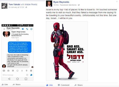 הפעם זה אמיתי: ריאן ריינולדס מגיב לפוסט הישראלי ששיגע את הרשת