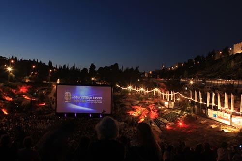 רוצים להציג את סרטכם בפסטיבל הקולנוע בירושלים?