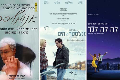 משאל סרט השנה: מקומות 1-10