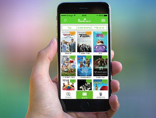 אתר Seret באפליקציה, פייסבוק, אינסטגרם ויוטיוב