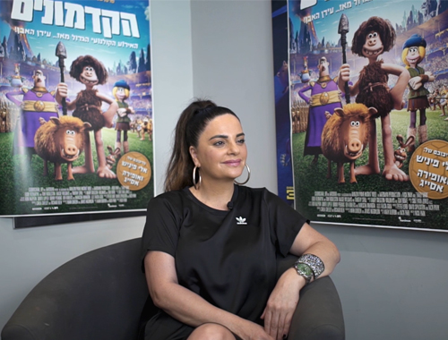 צפו בראיון עם אופירה אסייג: החלום שלי זה לשחק