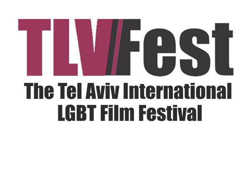 פסטיבל הקולנוע הגאה נבחר לאחד מ-25 הפסטיבלים המגניבים בעולם