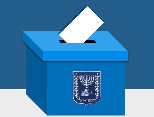 לכבוד הבחירות: מהם מצעי המפלגות בתחום התרבות, הקולנוע והטלוויזיה
