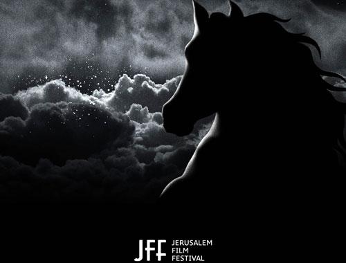 מנפגעי הגל השני: פסטיבל הקולנוע ירושלים יידחה לחורף