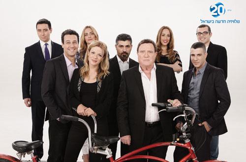 ערוץ חדש בטלויזיה – ערוץ 20