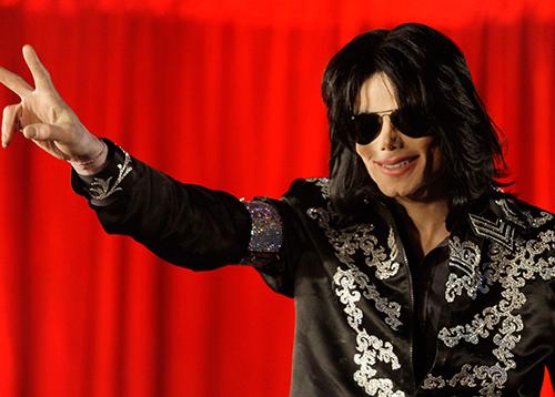 שובר מסך: סדרה חדשה על ימיו האחרונים של מייקל ג'קסון