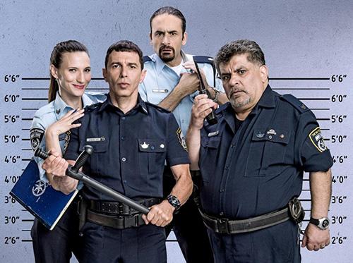 שובר מסך: השוטר הטוב תעובד לסדרת נטפליקס