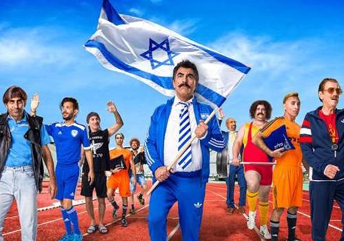 70 למדינה: מה הסדרה הישראלית האהובה על כתבי האתר?