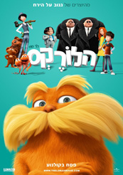 Dr. Seuss' The Lorax - ����� / ����� ���� ������ (����� | ��� ����)