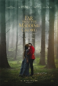 ���� ����� ������ | Far from the Madding Crowd