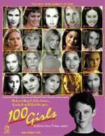 100 בנות