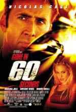 Gone In 60 Seconds - פרטי סרט : עקיצה ב 60 שניות