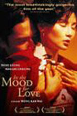 In the mood for love - ����� / ����� ���� ��� ��� �����