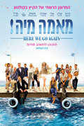 מאמא מיה: Here We Go again