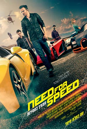 Need for Speed - ����� / ����� ���� ����� �������