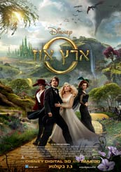 Oz: The Great and Powerful - ���� ��� : ��� ���