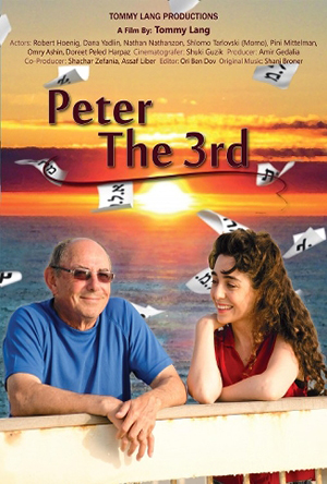 Peter The Third