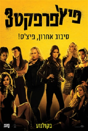 Pitch Perfect 3 - פרטי סרט : פיץ' פרפקט 3
