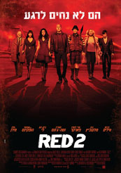 Red 2 - ����� / ����� ���� Red 2