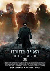 Star Trek Into Darkness - ����� / ����� ���� ����� ������ - �������