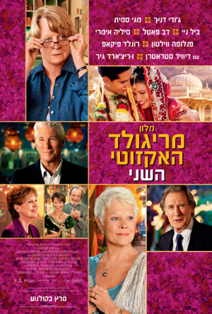 The Second Marigold Hotel