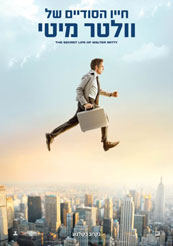 The Secret Life of Walter Mitty - ����� / ����� ���� ���� ������� �� ����� ����