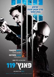 Welcome to the Punch - פרטי סרט : פאנץ' 119