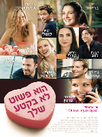 He's just not that into you - תמונה / פוסטר הסרט הוא פשוט לא בקטע שלך