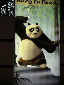 Loading Kung Fu Panda Pics 4 -  תמונה מספר 4 מהסרט קונג-פו פנדה ...