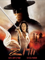 The Legend of Zorro - פרטי סרט : זורו 2