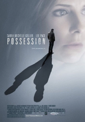 Possession - ����� / ����� ���� �����