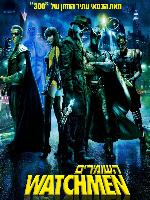 Watchmen - פרטי סרט : השומרים